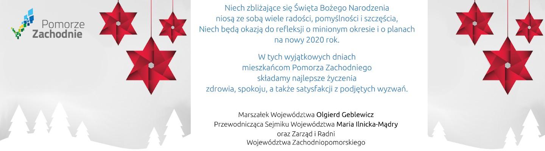 reklama | Życzenia Bożonarodzeniowe Urzędu Marszałkowskiego